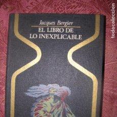 Libros de segunda mano: (F.1) EL LIBRO DE LO INEXPLICABLE POR MICHEL GRANGER 2ª EDICIÓN 1975 . Lote 101430883