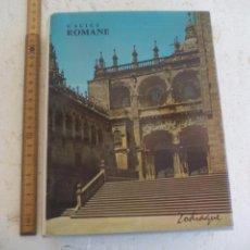 Libros de segunda mano: GALICE ROMANE. ZODIAQUE 1973. MANUEL CHAMOSO LAMAS. ARQUITECTURA ROMANICA EN GALICIA. Lote 101439695