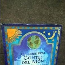 Libros de segunda mano: EL LLIBRE DELS CONTES DEL MON.INTEGRAL ( CATALÀ) DIFICIL DE ENCONTRAR. RECOPILACIO GUILLERMO LOPEZ. Lote 101616947