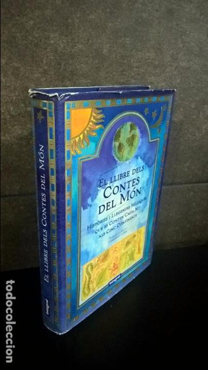 Libros de segunda mano: EL LLIBRE DELS CONTES DEL MON.INTEGRAL ( CATALÀ) DIFICIL DE ENCONTRAR. RECOPILACIO GUILLERMO LOPEZ - Foto 6 - 101616947