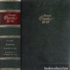 Libros de segunda mano: PREMIOS PLANETA 1959-1962. VARIOS AUTORES. EDITORIAL PLANETA. 1987.. Lote 102057467