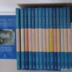 Libros de segunda mano: SUMMA ARTIS. HISTORIA GENERAL DEL ARTE. ANTOLOGÍA. DIECISEIS TOMOS. RMT84145. . Lote 102344483