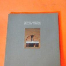 Libros de segunda mano: MUSEO NACIONAL DE ARTE ROMANO - MÉRIDA . Lote 102424355