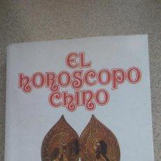 Libros de segunda mano: EL HORÓSCOPO CHINO, SOLIATAN SUN, ED DANIEL`S LIBROS, 1987. Lote 102495563