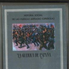 Libros de segunda mano: LA GUERRA DE ESPAÑA. HISTORIA SOCIAL DE LAS FUERZAS ARMADAS TOMO 7. Lote 156585293
