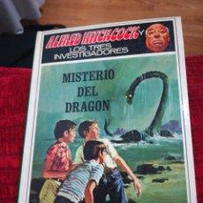 Libros de segunda mano: ALFRED HITCHCOCK Y LOS TRES INVESTIGADORES MISTERIO DEL DRAGÓN. Lote 102986064