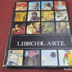 Libros de segunda mano: LIBRO DEL ARTE - ALBALUCIA ANGEL - JAIMES LIBROS - AR6. Lote 103752435