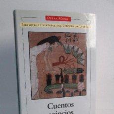 Libros de segunda mano: CUENTOS EGIPCIOS. LITERATURAS ORIENTALES. COLECCION JUAN VERNET. CIRCULO DE LECTORES 1999.. Lote 103924675