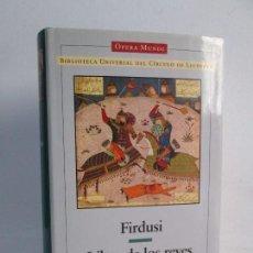 Libros de segunda mano: FIRDUSI. LIBRO DE LOS REYES. COLECCION JUAN VERNET. CIRCULO DE LECTORES. 1998.. Lote 103987215