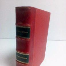 Libros de segunda mano: LA RAMA DORADA, MAGIA Y RELIGIÓN, FRAZER, ED. FONDO DE CULTURA 1951 ENCUADERNACIÓN DE LUJO. Lote 104014043