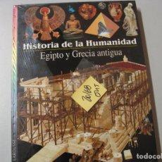 Libros de segunda mano: EGIPTO Y GRECIA ANTIGUAHISTORIA DE LA HUMANIDADLAROUSSE 6,20. Lote 104097715