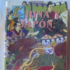 Libros de segunda mano: CHINA Y JAPÓN - MITOS Y LEYENDAS - DONALD A. MACKENZIE - M. E. EDITORES 1995 - VER INDICE. Lote 114477820