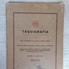 Libros de segunda mano: TAQUIGRAFIA. EL ARTE DE ESCRIBIR TAN DEPRISA COMO SE HABLA. SISTEMA MARTI. F. GOMEZ.. Lote 104466071