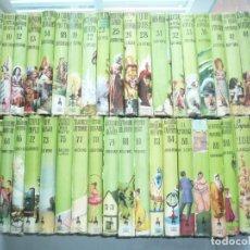 Libros de segunda mano: COLECCIÓN JUVENIL CADETE. EDITORIAL MATEU BARCELONA. LOTE DE 41 EJEMPLARES. Lote 104548499