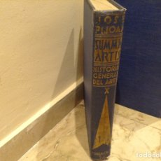 Libros de segunda mano: ARTE PRECOLOMBINO, MEXICANO Y MAYA. Lote 105002300