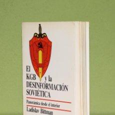 Libros de segunda mano: EL KGB Y LA DESINFORMACIÓN SOVIÉTICA: PANORÁMICA DESDE EL INTERIOR DE LADISLAV BITTMAN. Lote 105187271