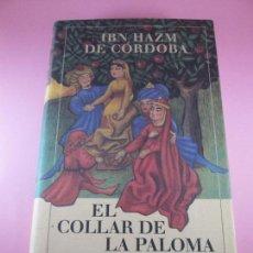 Libros de segunda mano - libro-el collar de la paloma-ibn hazm de córdoba-emilio garcía gómez(traducción y edición)-1997 - 105219703