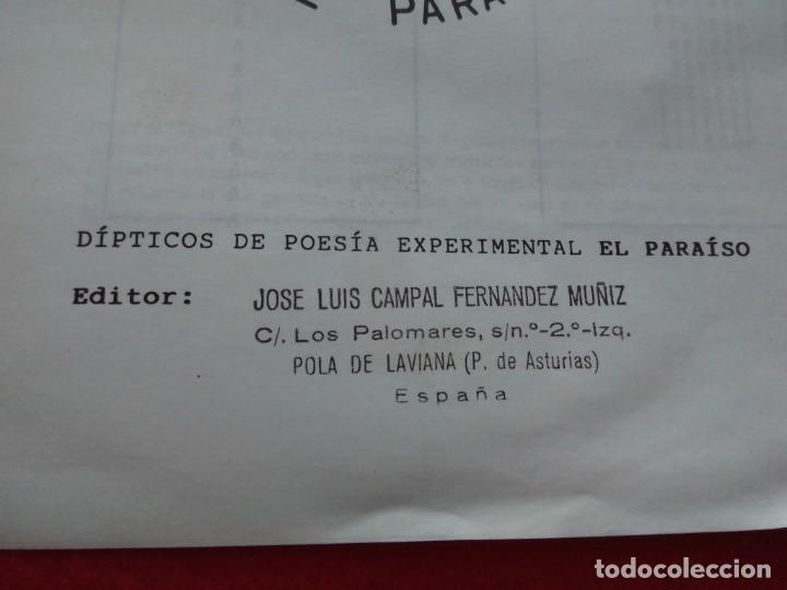 Libros de segunda mano: 3 DIPTICOS DE POESIA EXPERIMENTAL EL PARAISO 14 15 Y 16 JOSE LUIS CAMPAL 21 CMS 150 GRS - Foto 2 - 105251227
