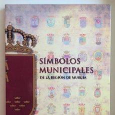 Libros de segunda mano: MURCIA- HERALDICA- SIMBOLOS MUNICIPALES DE LA REGION DE MURCIA- ASAMBLEA REGIONAL- CARTAGENA. Lote 105288887