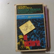 Libros de segunda mano: HISTORIA GRAFICA DE LA II GUERRA MUNDIALLA VICTORIAVOL IV2,00. Lote 105378423