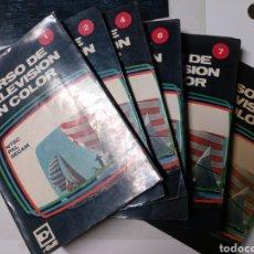 Libros de segunda mano: LOTE 7 TOMOS CURSO DE TELEVISIÓN EN COLOR. Lote 105620267