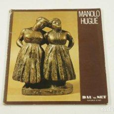 Libros de segunda mano: MANOLO HUGUÉ (1872-1945), EXPOSICIÓ ANTOLÒGICA, DAU AL SET GALERIA D'ART, 1975, BARCELONA. 23X24CM. Lote 105790807