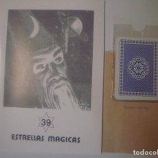 Libros de segunda mano: LIBRERIA GHOTICA. ESTRELLAS MAGICAS. 39. SEPTIEMBRE 1993. DORSOS MAGICOS. INCLUYE JUEGO.MAGIA. Lote 105912675
