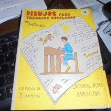 Libros de segunda mano: DIBUJOS PARA TRABAJOS MANUALES 3 / JUDITH CASTANYER RATES - ED ROMA - SIN USAR. Lote 105951367