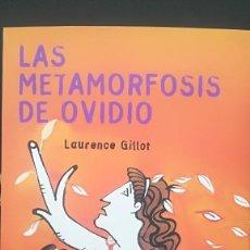 Libros de segunda mano: LAS METAMORFOSIS DE OVIDIO - ANAYA . Lote 106063807