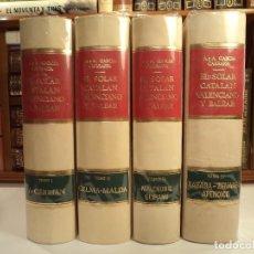 Libros de segunda mano: EL SOLAR CATALÁN, VALENCIANO Y BALEAR. 4 VOLS. OBRA COMPLETA. GARCÍA CARRAFFA, ARTURO Y ALBERTO.. Lote 107020467