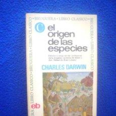 Libros de segunda mano: CHARLES DARWIN: EL ORIGEN DE LAS ESPECIES. Lote 107039259