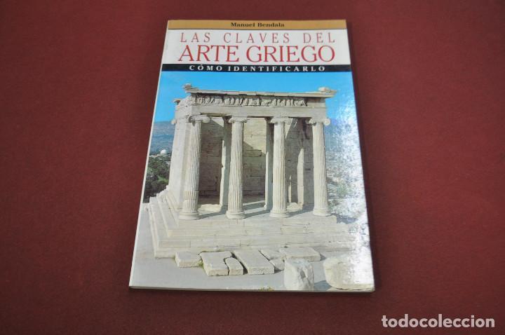 LAS CLAVES DEL ARTE GRIEGO CÓMO IDENTIFICARLO - MANUEL BENDALA - AR6 (Libros de Segunda Mano - Bellas artes, ocio y coleccionismo - Otros)