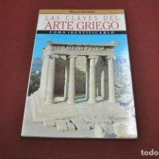 Libros de segunda mano: LAS CLAVES DEL ARTE GRIEGO CÓMO IDENTIFICARLO - MANUEL BENDALA - AR6. Lote 180007011