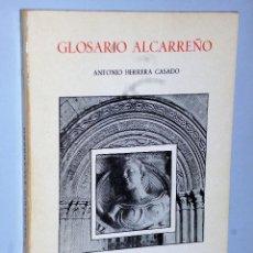 Libros de segunda mano: GLOSARIO ALCARREÑO. TOMO II.- SIGÜENZA Y SU TIERRA. Lote 107244283