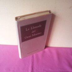 Libros de segunda mano: DARYAI LAL KAPUR - LA LLAMADA DEL GRAN MAESTRO - 3000 EJEMPLARES 1ª EDICION 1996. Lote 107277667