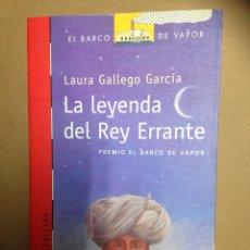 Libros de segunda mano: LA LEYENDA DEL REY ERRANTE - EL BARCO DE VAPOR SM ISBN 9788434888180. Lote 107570687