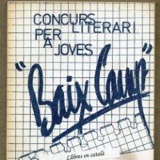 Libros de segunda mano: CONCURS LITERARI PER A JOVES BAIX CAMP - PRIMER RECULL - 1978 - ÒMNIUM CULTURAL REUS. Lote 107747091