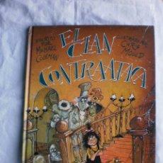 Libros de segunda mano: EL CLAN CONTRAATACA. Lote 107780891