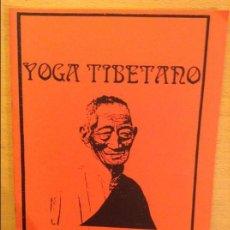 Libros de segunda mano: YOGA TIBETANO. UNA TRANSMISION DEL MUY VENERABLE KALU RINPOCHE. Lote 160379428