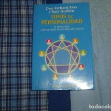Libros de segunda mano: TIPOS DE PERSONALIDAD , DON RICHARD RISO Y RUSS HUDSON , UNICO EN TODO COLECCION. Lote 108249651