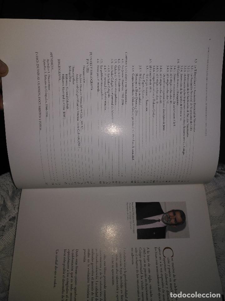 Libros de segunda mano: TRADICIÓN Y MODERNIDAD. HISTORIA COLEGIO OFICIAL DE VETERINARIOS CÁDIZ caballos cerdos burros perro - Foto 18 - 108432063