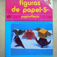 Libros de segunda mano: FIGURAS DE PAPEL. PAPIROFLEXIA. EDITORIAL SENA. . Lote 108439263
