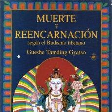 Libros de segunda mano: MUERTE Y REENCARNACIÓN GUESHE TAMDING GYATSO . Lote 108822519