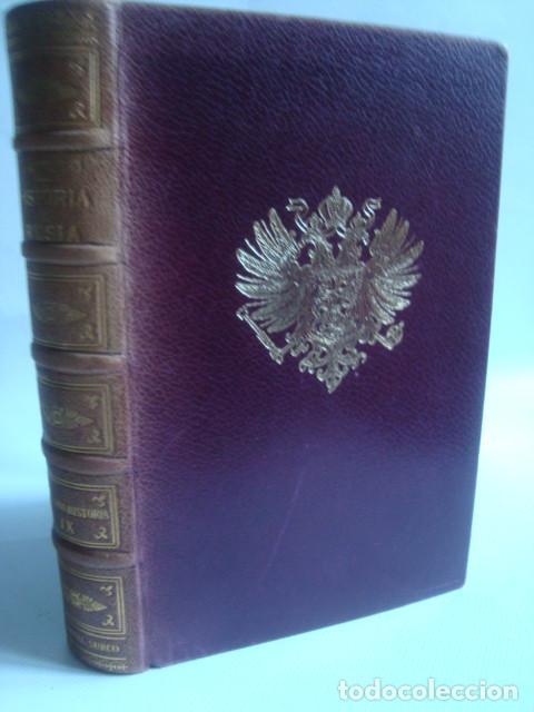 BELLA EDICIÓN - HISTORIA DE RUSIA. LA EURASIA Y OCCIDENTE - EDWARD KRAKOWSKI (SURCO, 1956). 1ª ED. (Libros de Segunda Mano - Historia - Otros)
