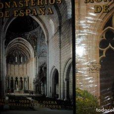 Libros de segunda mano: MONASTERIOS DE ESPAÑA, 3 TOMOS, EL SEGUNDO PRECINTADO, ED. EVEREST. Lote 108911363
