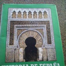 Libros de segunda mano: HISTORIA DE ESPAÑA --TOMO V -- ESPAÑA MUSULMANA -- RAMON MENDEZ PIDAL -- ESPASA CALPE -- 1957 --. Lote 109249527