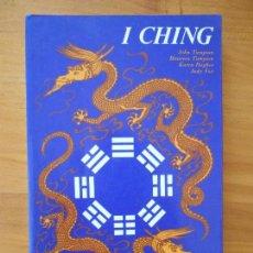 Libros de segunda mano: I CHING - JOHN TAMPION - MAUREEN TAMPION - LEER DESCRIPCION (Y). Lote 109275755