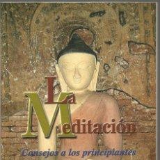 Libros de segunda mano: BOKAR RIMPOCHE. LA MEDITACION. CONSEJOS A LOS PRINCIPIANTES. Lote 109318747