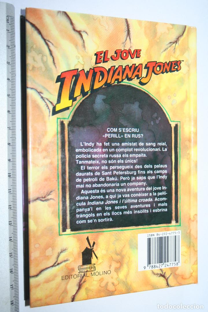 Libros de segunda mano: EL JOVE INDIANA JONES I EL CULTE DEL MAL (Les Martin) *** Editorial MOLINO *** - Foto 2 - 109579475