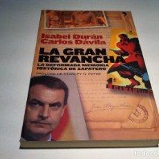 Libros de segunda mano: ISABEL DURÁN - CARLOS DÁVILA. LA GRAN REVANCHA. LA DEFORMADA MEMORIA HISTÓRICA DE ZAPATERO. 2006. Lote 109621439